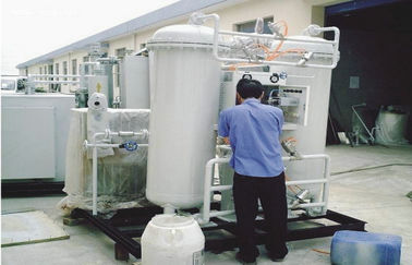 China Liquid PSA Nitrogen Generating Plant , 400Nm3/h Industrial Nitrogen Gas Plant supplier