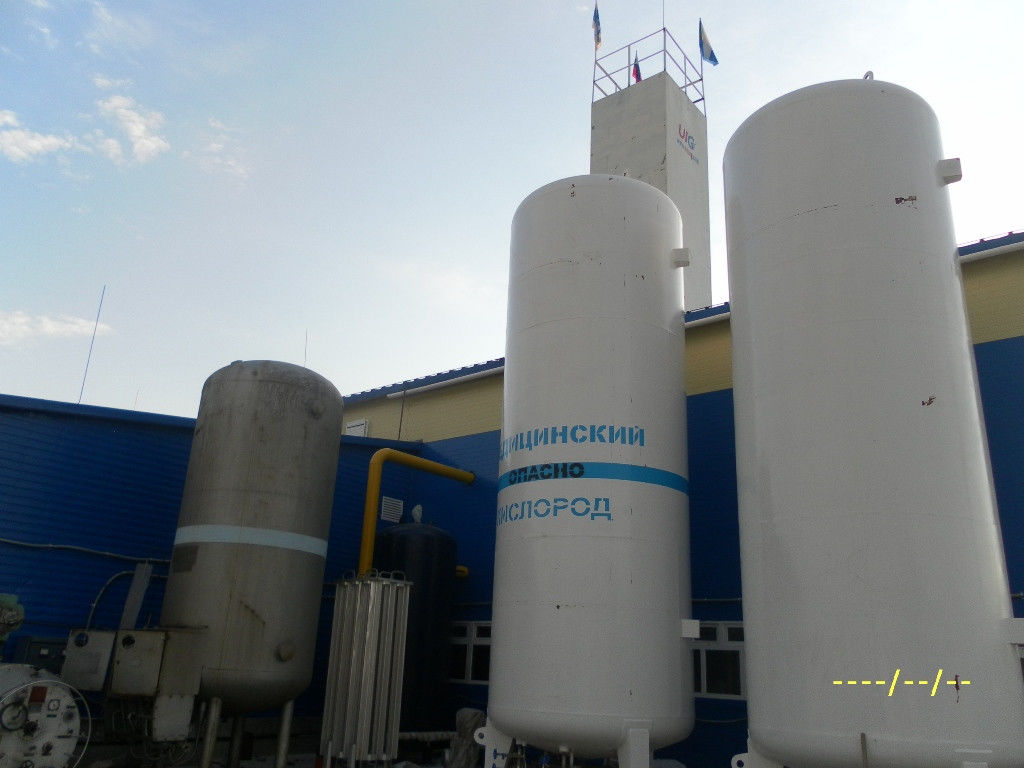Industrial liquid oxygen plant air separation unit for for Oxygen plant