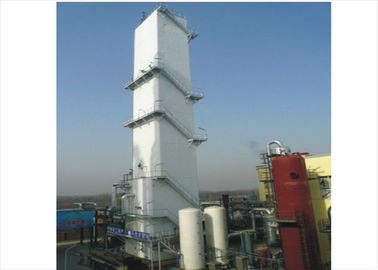 China Cryogenic Liquid Industrial Nitrogen Generation Unit 6000m3/hour N2 Gas Plant distributor